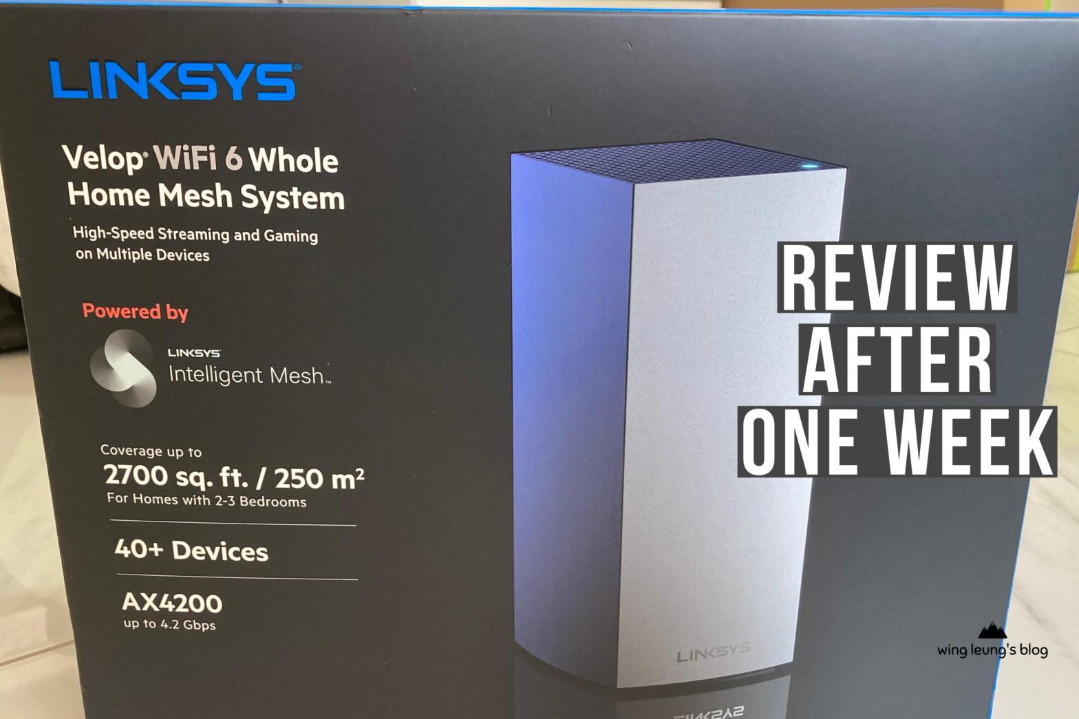 投入WI-FI6陣營,入手Linksys Velop AX4200 三頻Mesh Router (MX4200) 開箱一週後使用感受