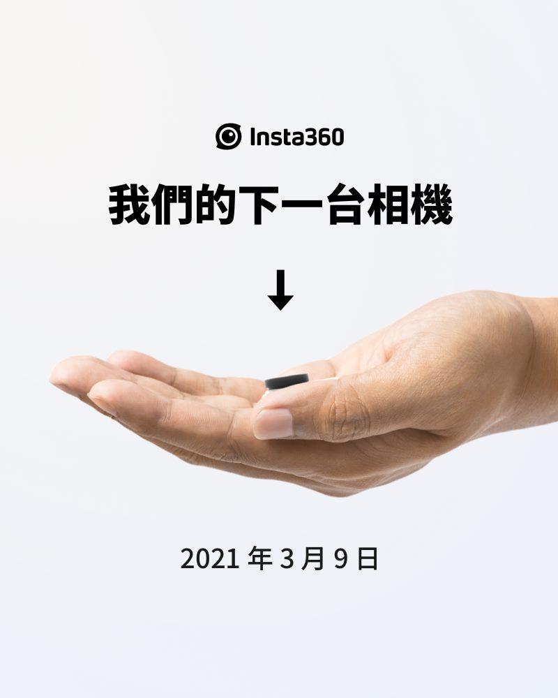 談談細小又輕巧的運動相機:Insta360 Go
